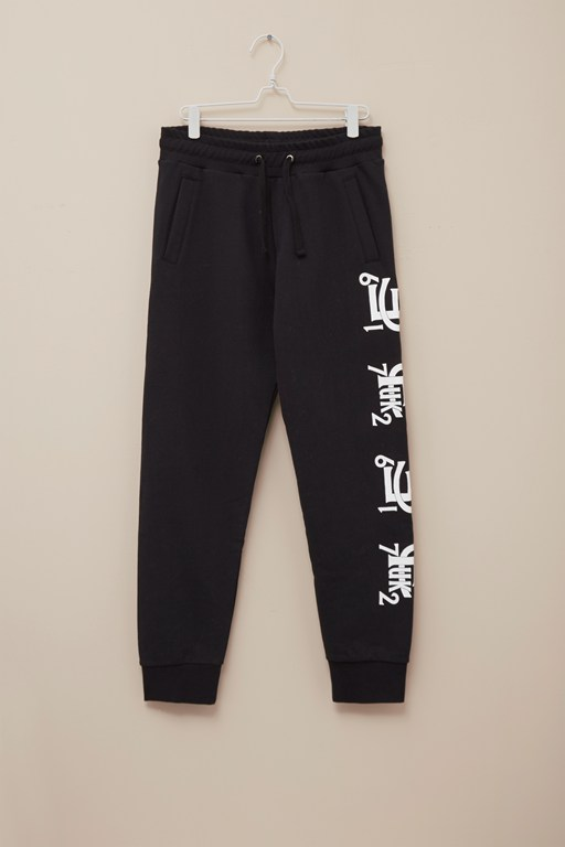 Complete the Look Baseball Sleeve Print Joggers